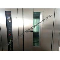 Quality Gas Rotary Bakery Rack Oven 304 Stainless Steel Big Capacity Production 100 Kg / Hr for sale
