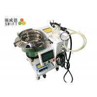 Quality Automatic Wire Bundling Machine , Efficient Bundle Wrapping Machine For Cable Tie for sale