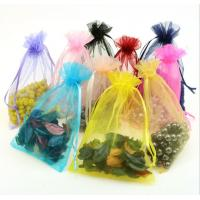 Buy cheap Colors Wedding Favor Logo Promotional Organza Gift Bag White Wholesale Custom from wholesalers