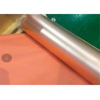 Buy cheap 10 Micron Lithium Ion Battery Copper Foil / Ed Copper Foil High Performance from wholesalers
