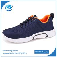 Quality Causal Sneakers For Men PVC Outsole Sports Shoes For Male for sale