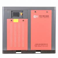 Quality Oil Injected Industrial Air Compressors Low Noise Air Cooling for sale