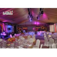 Quality White Outdoor Event Tents for Wedding Receptions , Wedding Marquee for sale