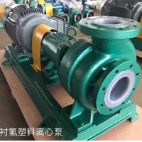 IHF Steel lined with fluorine plastic centrifugal pump corrosion resistant acid alkali pump