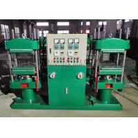 Quality 2.2kw * 2 Driving Motor Rubber Vulcanizing Press Machine With Relay Automatic Control for sale