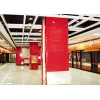 Quality Red / Blue Aluminum Metal Ceiling , Aluminum Wall Cladding Panel System For Train Station for sale