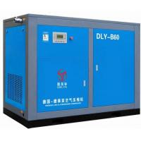 Quality Portable Screw Type Air Compressor For Sandblasting One Year Warranty for sale