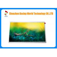 "Quality 10.1"" TFT LCD Display, 1024*600 Resolution, 50pins,RGB interface widely used for POS device for sale"