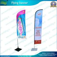 Best Wholesale Swooper Feather Flags with Flag Pole wholesale