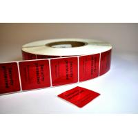 Quality EAS RF Security Labels Aluminum Hot Melt Adhesive / Rubber-Based For Frozen Products for sale