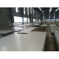 China S32205 2B Duplex Stainless Steel Plate UNS S31803 Metal Sheet on sale