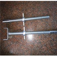 Quality Zinc Plated Construction Formwork Accessories Steel Adjustable Scaffolding Screw Jack Base for sale