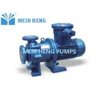 Quality Iron Lined Magnetic Drive Pump PFA Centrifugal Sealless For Nitric Acid for sale
