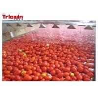 Buy cheap 1500KG / H tomato paste processing machine with tomato paste package machine from wholesalers