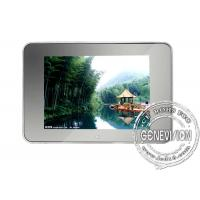 China Indoor 22 inch Wall Mount TV Frame for Media Digital Signage 450cd/m2 on sale