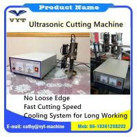 China Ultrasonic Smooth Cutting Edge PP Woven Lamination Fabric Cutter Machine for Hot Sale on sale