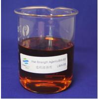 Quality 12.5% Solid Content Paper Fixing Agent In Textile Wet Strength Chemicals for sale