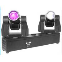 Quality 2014 new style 2pcs *10W Linear Beam rotation led beam lights for sale