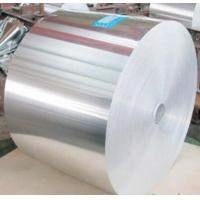 Buy cheap 2019 High Quality Self Adhesive backed Aluminum Foil From China from wholesalers