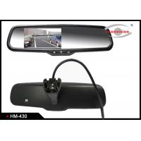 RGB Car Rearview Mirror Monitor , 3mm Thickness Glass Rear View Mirror Display