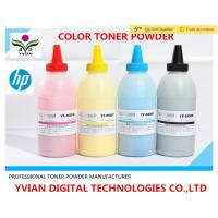 China printer ink powder  for hp 5500/5550/4600/4700 on sale