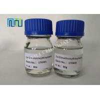 Quality 98.0% Purity Printed Circuit Board Chemicals 3 4-dimethoxytiophene for sale
