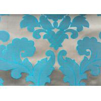 Navy Floral Woven Jacquard Fabric , Teal Jacquard Fabric Decorate