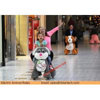 China Original Design of Simulation Animal Ride on Toy with Bicycle Pedal, Hot Sales! on sale