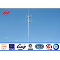 Best 70m Self Supporting Galvanized Pole Monopole Antenna Tower With Powder Painting wholesale