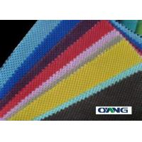 Quality Width Offer 2cm - 3600cm Spunbond Nonwoven Fabric Excellent Property Of Air Through for sale