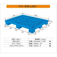 China Blue Color Virgin Material custom built plastic pallets 1200mmX1000mmX135mm on sale