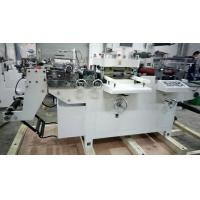 Quality MQ-350C Double head Station Label Hot Stamping and Die Cutting Machine 300times/m for sale