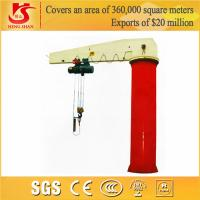 Quality CE ISO BV Ghost Certificated BZ Model Electric Hoist Jib Crane 2ton for sale