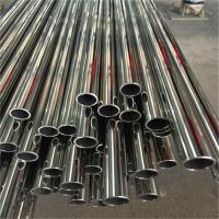 Quality aisi201 welded stainless steel tube sizes  6 meters length China supplier  metal tube for sale