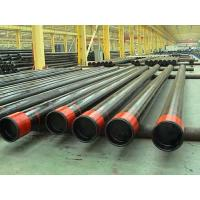 Quality API 5CT oil casing pipe, OCTG pipe for sale