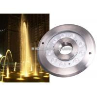 Best IP68 12W RGB Underwater LED Fountain Lights DC12V / 24V Stainless Steel wholesale