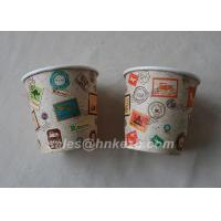 Buy Disposable Single Wall PE Coated Hot Drink 200ml Biodegradable Paper Cup FDA at wholesale prices