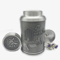 China China The scholar's four jewels Element Handmade Tinplate Cans Best Sales In All Around The World on sale