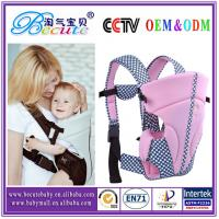 China 2015 BSCI Audit Factory baby products on sale