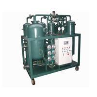 Quality Series Ty Vacuum Turbine Oil Purifier for sale