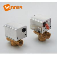 Buy cheap Factory Direct Selling Spring Return Electric 2 Way DN20 Zone Valve from wholesalers