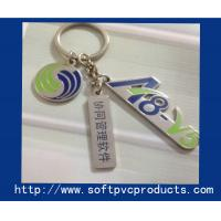 Quality Cool Metal Promotional Key Chains / Customized Novelty Keyrings With Custom Logo for sale