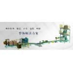 China Filling 300bags/H 25Kg Bagging Machine line packing in bags 5 kg / 10 kg / 15 kg / 20 kg / 25 kg / 50 kg / 100 kg for sale