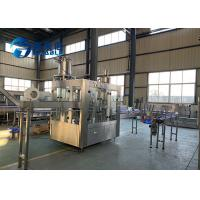 China Sterile And Healthy Juice Filling Machine Drinking Pet Bottle Filling Line on sale