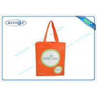 China Durable and recycle pp non woven bag with logo priniting , tote bag with long handle on sale