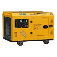 China Low Noise 30000w 400V Air Cooled Diesel Generator for sale