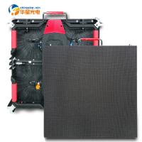 Buy cheap 64*64 Dots Resolution Led Stage Curtain Screen P3.91 Outdoor Die Casting Panel from wholesalers
