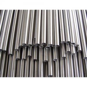 Quality inox 316L,Inox 316 tube,SS316 Tube,SS316L tube for sale
