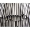 Buy cheap inox 316L,Inox 316 tube,SS316 Tube,SS316L tube from wholesalers