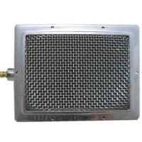 Buy cheap Infrared bbq burner,bbq grill burner,bbq griller from wholesalers